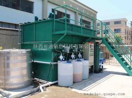 工业废水处理beplay手机官方用途
