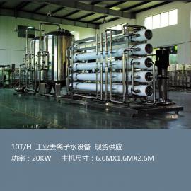 食品行业1-6T一级RO反渗透纯水设备