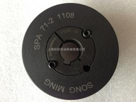 SPA锥套欧标式皮带轮SPA63,67,71,75,80,90,95,100(1-6槽)