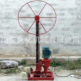 久钻机械轻便岩心取样钻机JZ-1地质勘探钻机