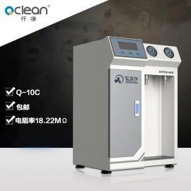 实验室纯水北京赛车 实验室超纯水机 实验室去离子纯水机
