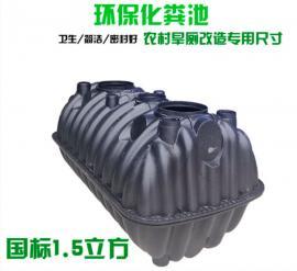 三格化粪池企业塑料化粪池专用