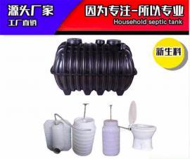 新县塑料双瓮化粪池宛城区三格化粪池厂