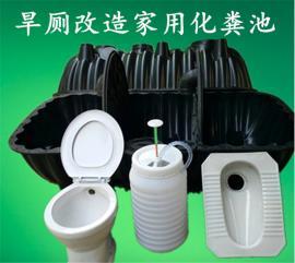 塑料双瓮化粪池厂三格式化粪池