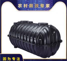 黑 龙江化粪池塑料桶