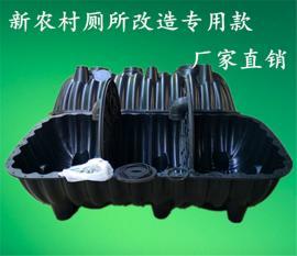 卫东双瓮塑料化粪池