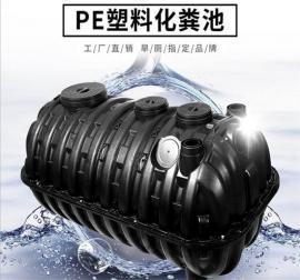石龙塑料化粪池塑料桶三格化粪池