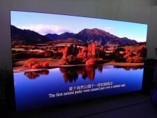 室内p3电子大屏幕会议室专用显示屏一平方单价/LED显示屏品牌