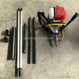 热销轻便式背包钻机 便携式浅层取样背包钻机 轻便式取芯钻机