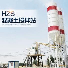金隆HZS75混凝土搅拌站 中小型搅拌站设备 简易工程搅拌站