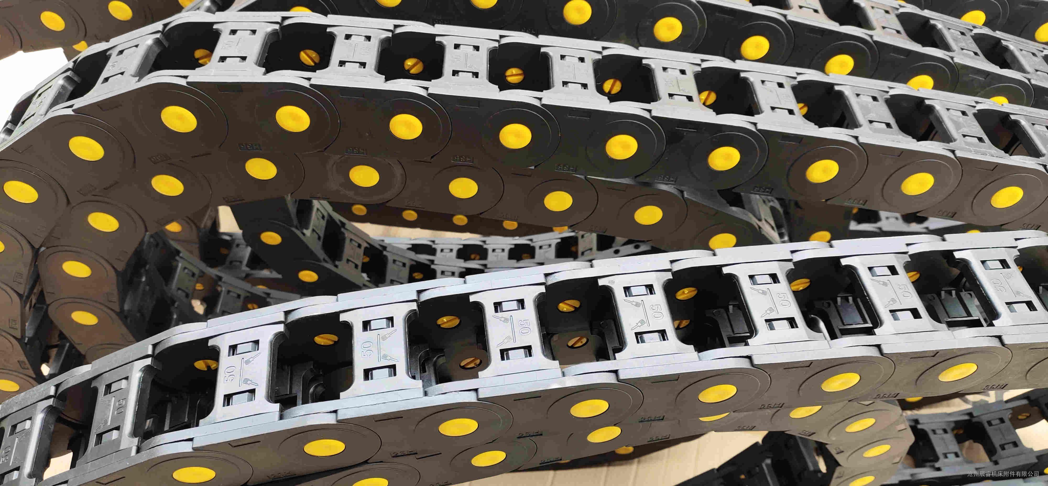 环缝焊接机塑料拖链,桥式塑料拖链定制