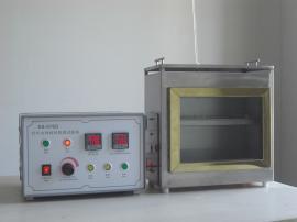 PY-NS01汽��蕊�物燃�����x分�w�C