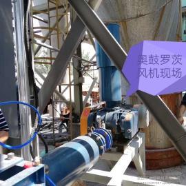 污水处理增氧气力输送奥鼓4kw双油箱ZHSR100罗茨鼓风机