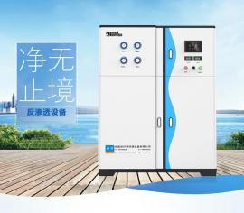 仟净 EDI超纯水设备/RO反渗透电纯水设备