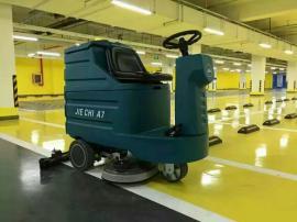 三轮冲洗车 电动驾驶式清扫车 小区扫地机 扫地车吸尘吸干机