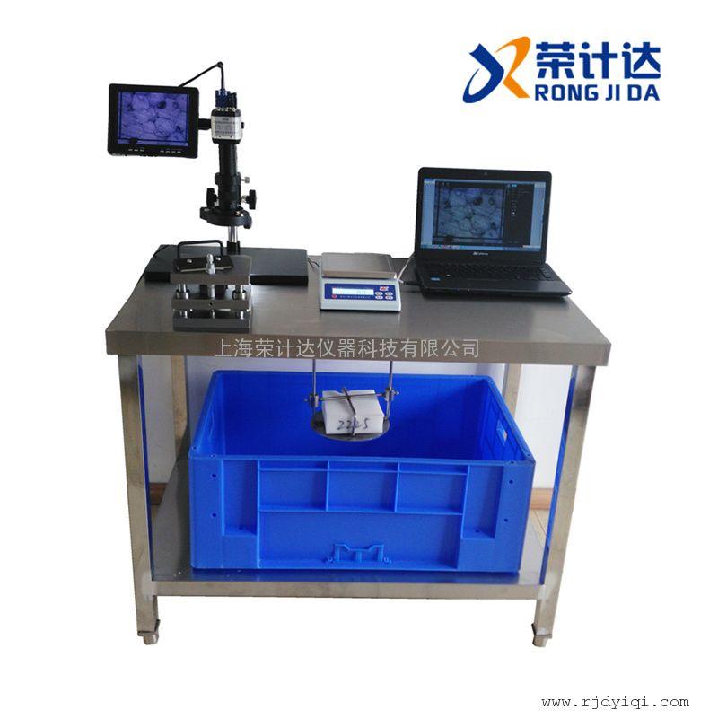 荣计达硬质泡沫吸水率测定仪切片机使用说明XSL-8810