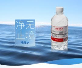 500ML电池补充水/电池水/电瓶水