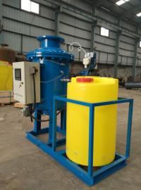 空调全程物化综合水处理器