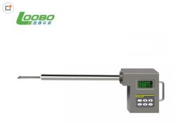 手持便携式快速油烟检测仪LB-7025A