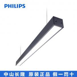 飞利浦phililps明晖LED线条灯RC095V 洗墙灯 线条灯办公室室照明