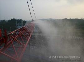 高压降尘塔吊喷淋系统