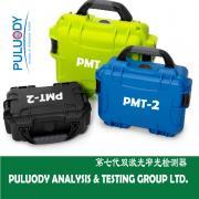 PULUODY 油液污染度检测仪