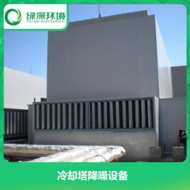 冷却塔降噪设备工业噪声治理工程冷却塔噪声处理设备