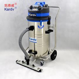 凯德威220V大功率吸尘器DL-3078P 3600W吸石子铝屑用推吸吸尘器