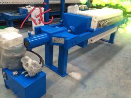 专业生产 板框压滤机 厢式压滤机 定制各种大中小型压滤机