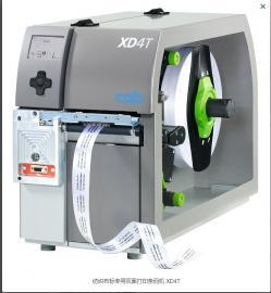 德国CAB MACH1/203条码打印机-中小量打印需求的理想选择