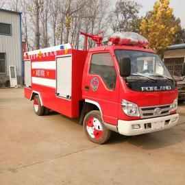 小型水罐消防车忆宸环卫 乡村街道专用小型消防车