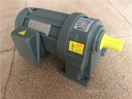 万鑫单相三相220/380V通用齿轮减速电机 变速箱