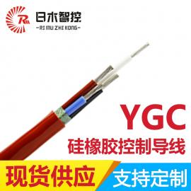 控制电缆硅胶线耐高温电缆 日木线缆YGC-5X4平方补偿导线