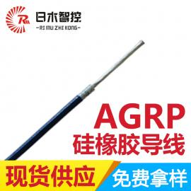 铁氟龙硅橡胶高温线 日木线缆AGRP-6平方 硅胶编织导线