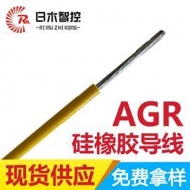 高温线玻璃纤维编织导线日木线缆AGR-0.75平方硅胶高温线