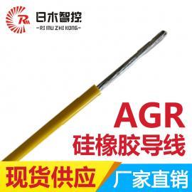 玻璃纤维编织硅胶高温线日木线缆AGR-1平方高温线耐高温电缆