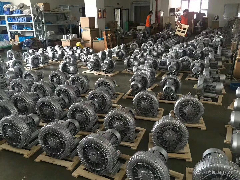 浦和真空压缩高压鼓风机 旋涡增压气环泵