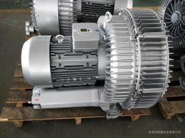 浦和2HB820-HH47高压鼓风机 15KW双段真空旋涡气泵