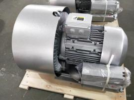 12.5KW双段高压风机 2HB920-HH17抽真空旋涡气泵