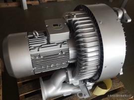 4KW高压旋涡鼓风机 2HB520-HH57双段真空旋涡气泵