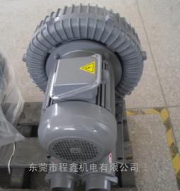全风鼓风机RB-033带消音器过滤器 2.2KW高压环形风机