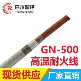 硅胶高温线 日木线缆GN500-6平方 玻璃纤维编织高温线