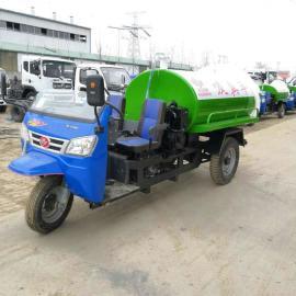 农用三轮吸粪车养殖场粪池清理 小型吸粪车2吨