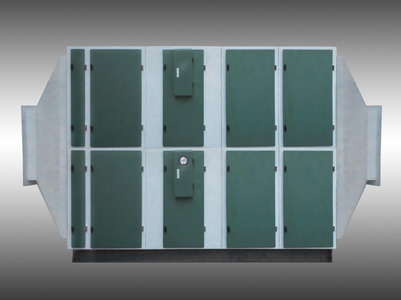 废气治理设备/专业的废气治理/专业废气治理技术/VOC废气净化器