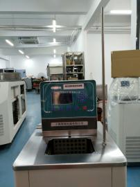 磁力搅拌高低温一体机恒温槽程序匀速控温全触摸屏