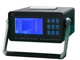 CSJ-E电子工业激光尘埃粒子计数器