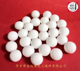 填料惰性瓷球 25% 30% 40% 70% 90% 99%氧化铝瓷球 精填牌金达莱&