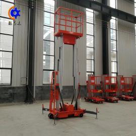 双柱10米铝合金高空作业平台 电动升降台 移动式液压升降机