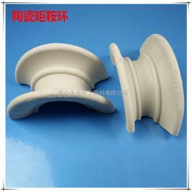 陶瓷填料 陶瓷矩鞍环填料 DN38陶瓷矩鞍环