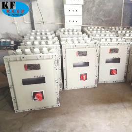 防爆型电动阀门控制箱 BXK一控一户内隔爆式调节型远程控制箱